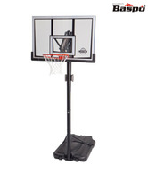 Baspo Mini BasketBall Pole with Board