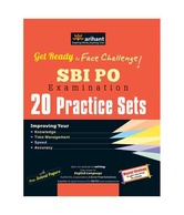 SBI PO - 20 Practice Sets (E)