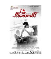 Thalaivaa (Tamil) [Audio CD]