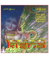 Kisna (Hindi) [Audio CD]