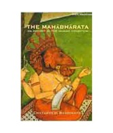 The Mahabharata: An Inquiry In The Human Condition