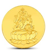 10 gm 24kt purity 995 Fineness Lakshmi Gold Coin By CaratLane