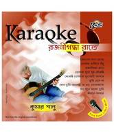 Rajanigandha Raate (Bengali) [Audio CD]