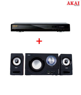 Akai 5.1 DVD2600 DVD Player with Akai MMS-2400USFR 2.1 Speaker System